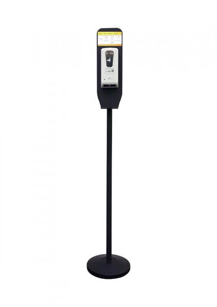 Handdesinfektionsstation Premium | schwarz | bedruckt